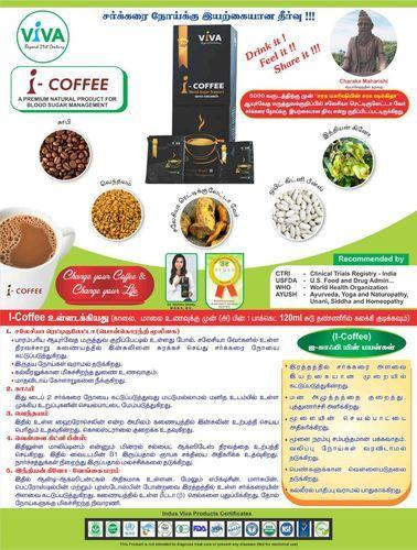 I Coffee - 100% For Diabetes