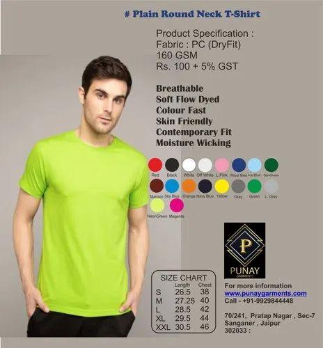 Punay Plain Round Neck T-Shirt