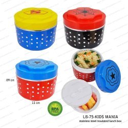Steel Insulated Lunch Box-LB-75