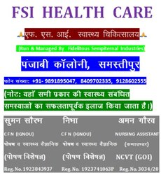 Offline Allopathy And Nutraceutical FSI Health Care Service, Samastipur