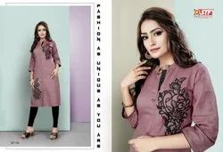 Sparkle-Stf Laser Applique Work On Straight Cut Kurtis