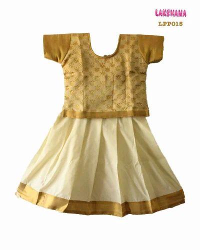 f2ed8218f5 Gold Cotton Kerala Pattu LPP018 Pavadai, Rs 900 /piece, Prince N ...