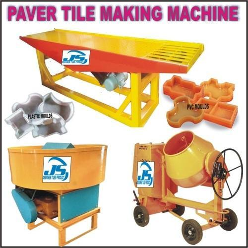 Paver Block Making Machine - Concrete Mixer Manufacturer from New Delhi