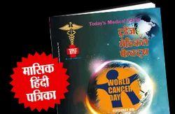 Hindi Health Magazine Printing Services
