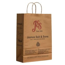 Brown Customized Paper Bags