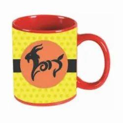 Round Printed Promotional Mug