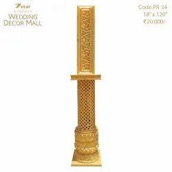 PR34 Fiberglass Pillar