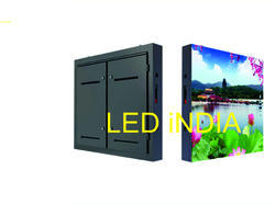 P10 1/4 Duty Outdoor Advertising LED Display