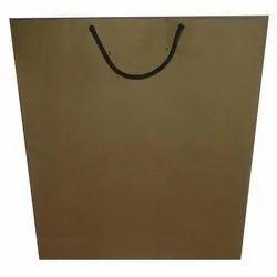 ce191c65bd7 5 Kg Paper Bag at Rs 45  kilogram