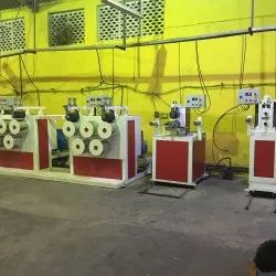 PP-PET Box Strapping Plant