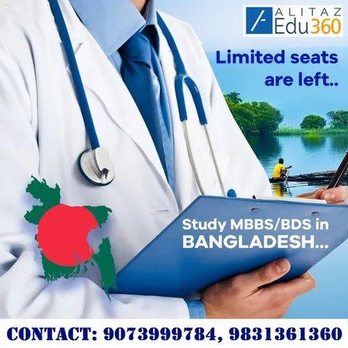 Indian Board Of Alternative Medicine - Service Provider from
