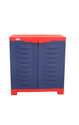 Plastic Single Door Fusion1 St131 Cupboard, Size: (h)645 (w)590 (d)375