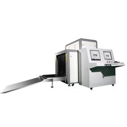 X Ray Baggage Scanning Machine