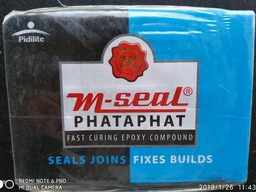 M Seal Phataphat