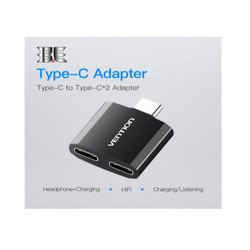 Type C To Type C Adapter