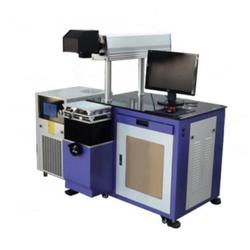 Laser Marking Machine Maintenance Service