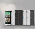 Htc Desire 620g Phone