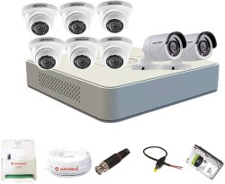 Infrared/Night Vision CCTV Latest CCTV Services & Sell, 3 YEAR, Office/commercial Space