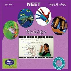 Educational CDs in Ahmedabad, शैक्षिक सीडी