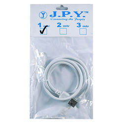 JPY White Mobile Data Cable