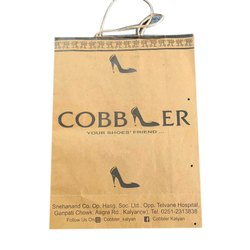 Printed Paper Bag, For Shopping, Capacity: 5 Kg