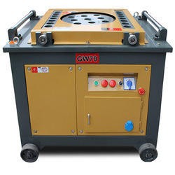 GW70 Automatic Bar Bending Machine