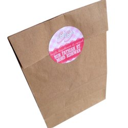 Plain Card Sheet Paper Packaging Bag