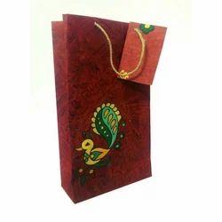 Designer Paper Bag