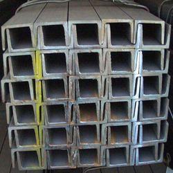 Nav Bharat Enterprises - Wholesale Trader of MS Plate & Mild Steel