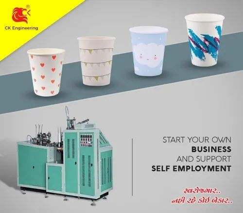 Disposable Coffee Cups Making Machine