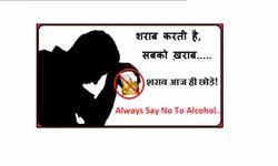 Nutritional Alcohol Powder