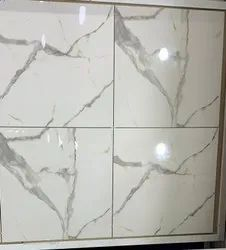 Kajaria Square Eternity Vitrified Tiles