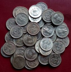 Coin 25 paise copper nickel