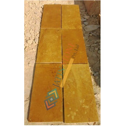 Jaisalmer Yellow Polished Limestone