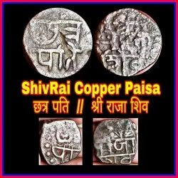 Brass Old Coins, Rs 15000 /piece, Bhawishya Astro Research Centre