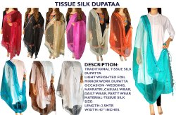 Women's Fancy Lightweight Dupatta