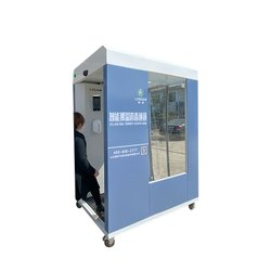 Sanitization Chamber Walkway for Offices