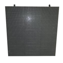 NVS P8 Outdoor LED Video Display