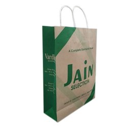 Garments Printed Paper Carry Bags