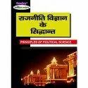 Dr. Arora, Anand And Mehta Hindi 1365 Rajneetik Vigyan Ke Sidhant Book