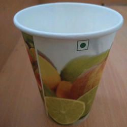 250ml 250 ml Disposable Printed Paper Cup