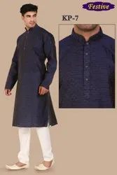 Mens Wedding Outfit