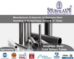 Stainless Steel Cold Drawn Tube