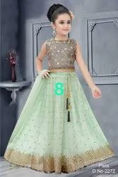 Kids Stylish Lehenga Choli