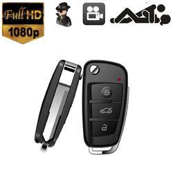 Car Key Hidden Spy Camera