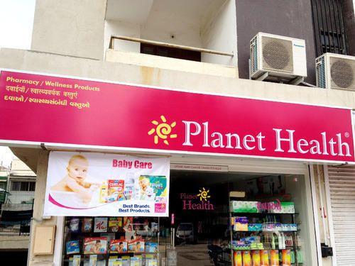 Glow Sign Board Backlit Hoarding Manufacturer From Ahmedabad
