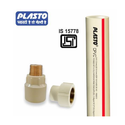 Plasto CPVC Pipes