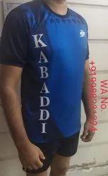 KABADDI KIT