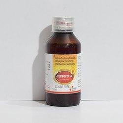 Dextromethorphan, Phenylephrine Hydrochloride, Chlorpheniramine Maleate Syrup