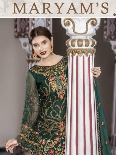 7d07029d8d Georgette Pakistani Work Wedding Wear Salwar Kameez, Rs 1095 /piece ...